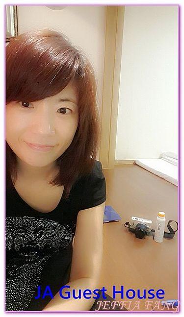 釜山JA Guest House,釜山自由行,韓國,韓國旅遊,飯店 @傑菲亞娃JEFFIA FANG