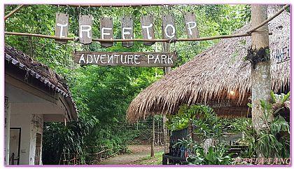 TREE TOP ADVENTURE,北碧府,景點,泰國,泰國旅遊 @傑菲亞娃JEFFIA FANG