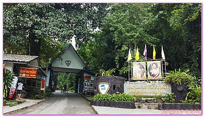 NAMTOKPHLIO 國家瀑布公園,尖竹汶,景點,泰國,泰國旅遊 @傑菲亞娃JEFFIA FANG