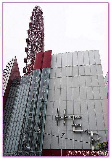 HEP FIVE摩天輪,SHOPPING,日本,日本旅遊,關西京阪神自由行 @傑菲亞娃JEFFIA FANG