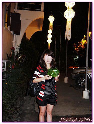 泰國,泰國旅遊,泰國清邁水燈節,泰國節慶 @傑菲亞娃JEFFIA FANG