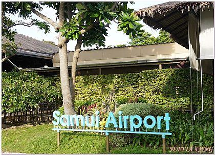 機場,泰國,泰國旅遊,蘇梅島KOH SAMUI機場,蘇梅島自由行 @傑菲亞娃JEFFIA FANG