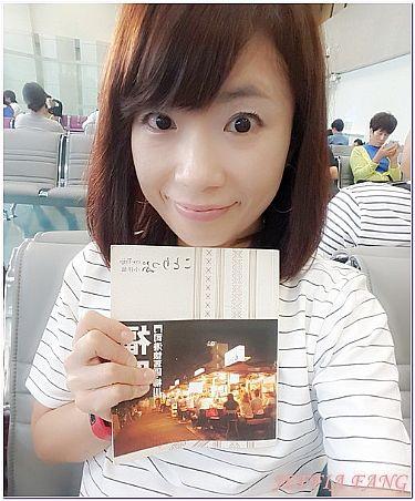 日本,日本旅遊,機場及交通,福岡機場,福岡自由行 @傑菲亞娃JEFFIA FANG
