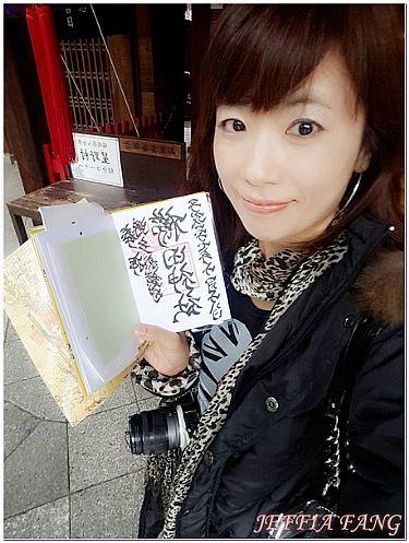 博多櫛田神社,日本,日本旅遊,景點,福岡自由行 @傑菲亞娃JEFFIA FANG