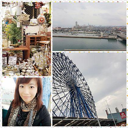 SHOPPING,日本,日本旅遊,瑪麗諾亞城,西鐵巴士SUNQ福岡自由行 @傑菲亞娃JEFFIA FANG