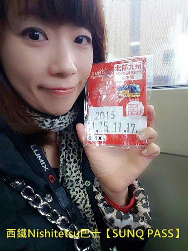 SUN Q 周遊券,日本,日本旅遊,機場及交通,福岡西鐵電鐵自由行 @傑菲亞娃JEFFIA FANG