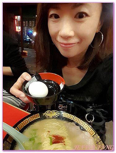 CAFE,日本,日本旅遊,甜點,福岡一蘭總社,福岡西鐵電鐵自由行,餐廳 @傑菲亞娃JEFFIA FANG