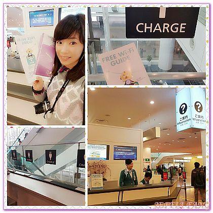 日本,日本旅遊,東京羽田HANEDA機場,東京自由行,機場及交通 @傑菲亞娃JEFFIA FANG