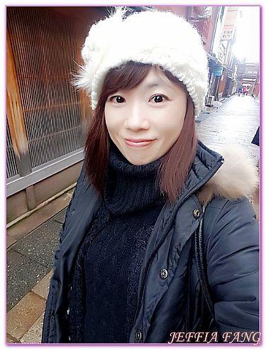 北陸石川縣,日本,日本旅遊,景點,金澤東茶屋街 @傑菲亞娃JEFFIA FANG