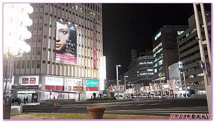 SHOPPING,北陸愛知縣,名古屋榮町商圈,日本,日本旅遊 @傑菲亞娃JEFFIA FANG