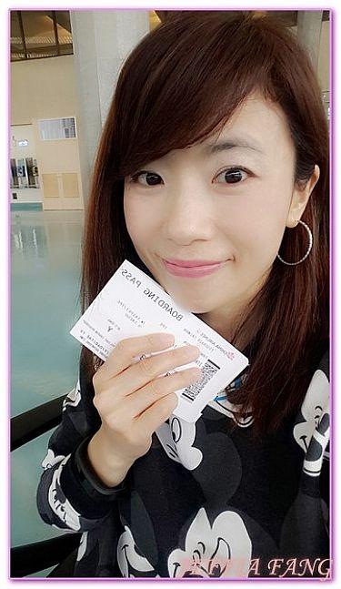 大邱機場,機場+交通+退稅,韓國,韓國大邱,韓國旅遊 @傑菲亞娃JEFFIA FANG