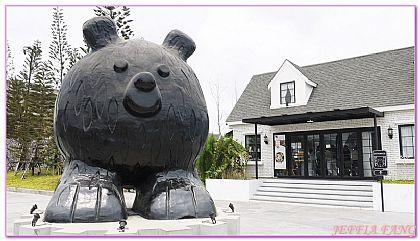 曼谷VILLA DE BEAR,曼谷自由行,泰國,泰國旅遊,餐廳及小吃 @傑菲亞娃JEFFIA FANG