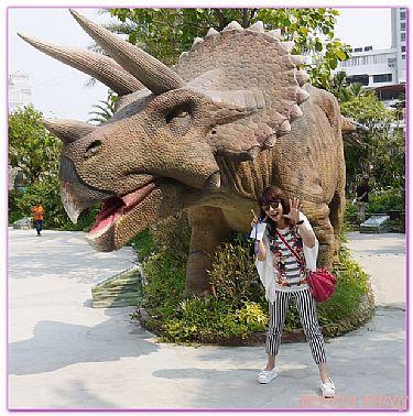 景點,曼谷DINOSAUR PLANET,曼谷自由行,泰國,泰國旅遊 @傑菲亞娃JEFFIA FANG