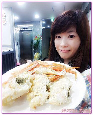 傳統市場/大賣場,釜山廣域市,釜山機張市場長腳蟹套餐,韓國,韓國旅遊 @傑菲亞娃JEFFIA FANG