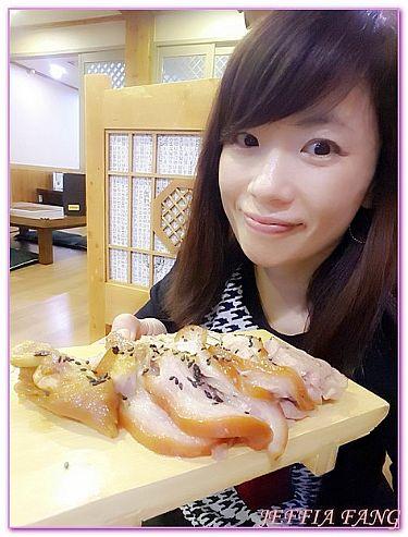 釜山光復洞多財豬腳,釜山廣域市,韓國,韓國旅遊,餐廳/小吃街 @傑菲亞娃JEFFIA FANG