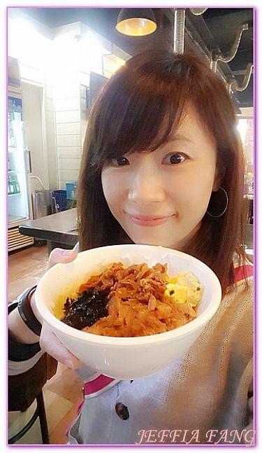 釜山廣域市,釜山新村食堂熱炭烤肉,韓國,韓國旅遊,餐廳/小吃街 @傑菲亞娃JEFFIA FANG