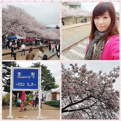 傑菲亞娃鎮海賞櫻,景點,鎮海慶和火車站,韓國,韓國旅遊 @傑菲亞娃JEFFIA FANG