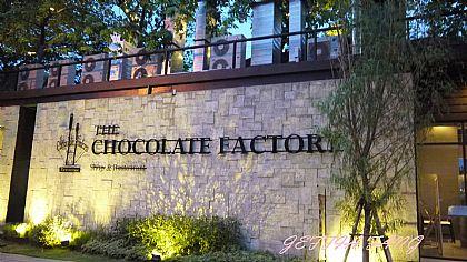 巧克力工廠,泰國,泰國旅遊,芭達雅,餐廳及小吃 @傑菲亞娃JEFFIA FANG