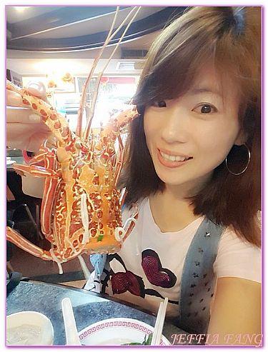 曼谷自由行,泰國,泰國旅遊,餐廳及小吃,香格里拉小廚將軍麵 @傑菲亞娃JEFFIA FANG