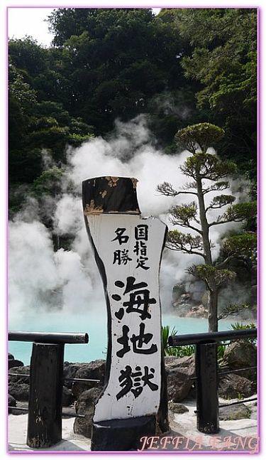 景點,韓國,韓國旅遊,麗水EXPO 泰迪熊博物館,麗水YEOSU @傑菲亞娃JEFFIA FANG