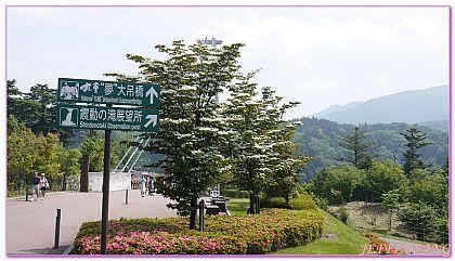 ◎日本北九州大分縣【九重夢大橋】日本第一高橋,四季不同景