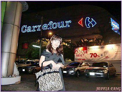 曼谷小吃,泰國,泰國旅遊,泰國曼谷自由行,餐廳及小吃 @傑菲亞娃JEFFIA FANG