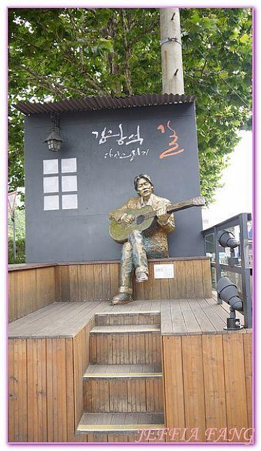 大邱自由行,景點,金光石路,韓國,韓國旅遊 @傑菲亞娃JEFFIA FANG