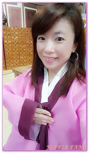 大邱自由行,大邱藥令市韓醫藥博物館,景點,韓國,韓國旅遊 @傑菲亞娃JEFFIA FANG