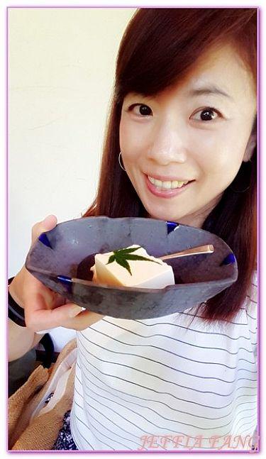 九州長崎平戶,圍爐裏料理,日本,日本旅遊,餐廳、CAFE、甜點 @傑菲亞娃JEFFIA FANG