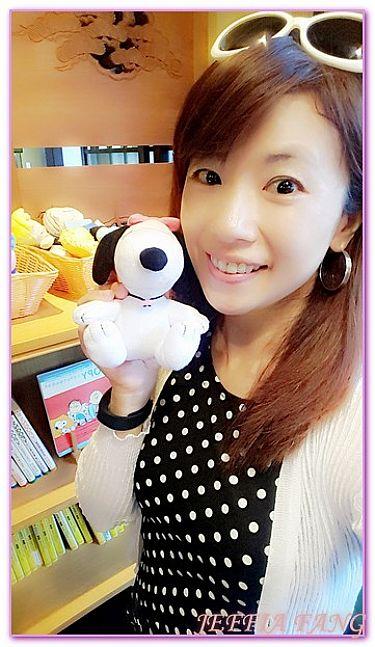CAFE,九州大分由布院,日本,日本旅遊,甜點,由布院史努比茶屋,餐廳 @傑菲亞娃JEFFIA FANG
