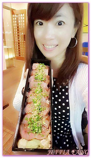 九州大分由布院,日本,日本旅遊,旬菜鄙屋豐富牛便當,餐廳、CAFE、甜點 @傑菲亞娃JEFFIA FANG