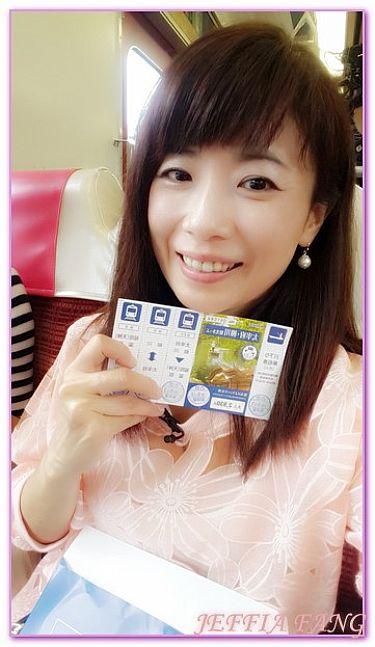 曼谷精品飯店,曼谷自由行,曼谷飯店,泰國,飯店 @傑菲亞娃JEFFIA FANG