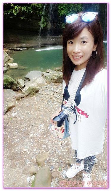 台灣,台灣好行木柵平溪線,台灣旅遊,景點,望古瀑布 @傑菲亞娃JEFFIA FANG