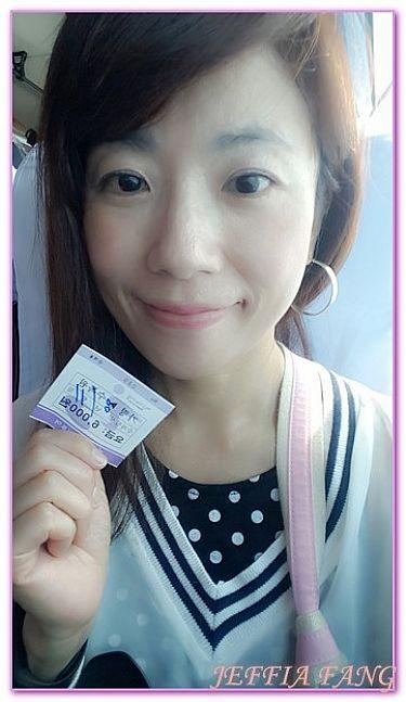 機場+交通+退稅,韓國,韓國旅遊,首爾地鐵轉火車到加平,首爾自由行 @傑菲亞娃JEFFIA FANG