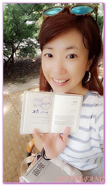交通行程總整理文,日本,日本旅遊,景點,東北仙台岩手 @傑菲亞娃JEFFIA FANG