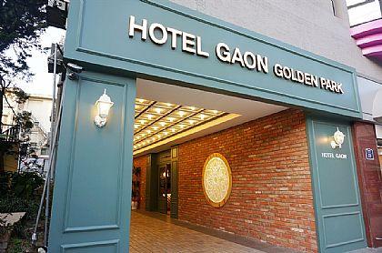東大門高金園飯店,韓國,韓國旅遊,飯店,首爾自由行 @傑菲亞娃JEFFIA FANG