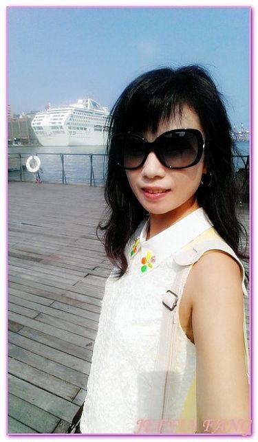 公主郵輪太陽公主 #傑菲亞娃郵輪紀錄文,台灣,台灣亞洲郵輪市場,船艙設施 @傑菲亞娃JEFFIA FANG