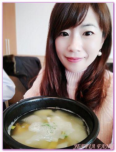 SUNCHEON BOOYOUN,全羅南道順天,韓國,韓國旅遊,飯店 @傑菲亞娃JEFFIA FANG