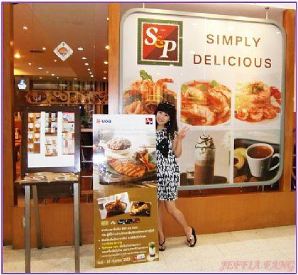 曼谷餐廳,泰國,泰國旅遊,泰國曼谷自由行,餐廳及小吃 @傑菲亞娃JEFFIA FANG