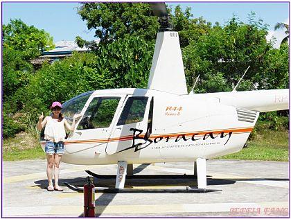 活動,菲律賓,長灘島的上空遊覽,長灘島的空中之旅,長灘島直升機 @傑菲亞娃JEFFIA FANG