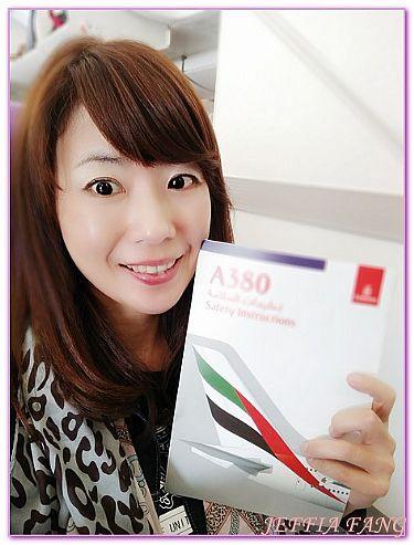 EMIRATES A380,杜拜轉機,歐洲,歐洲旅遊,阿聯酋航空 @傑菲亞娃JEFFIA FANG