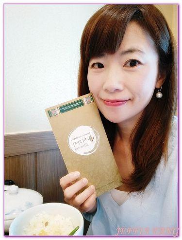 池花子宮廷料理黃慧性教授,韓國,韓國旅遊,餐廳/小吃街,首爾自由行 @傑菲亞娃JEFFIA FANG
