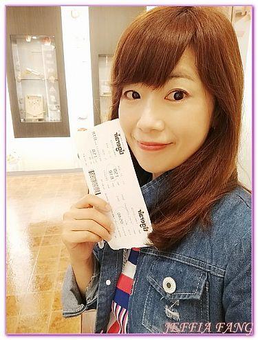 台灣虎航飛濟州,機場+交通+退稅,濟州特別自治道,韓國,韓國旅遊 @傑菲亞娃JEFFIA FANG