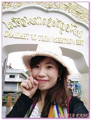 景點,泰國,泰國旅遊,清萊,美塞mae sai金三角邊界 @傑菲亞娃JEFFIA FANG