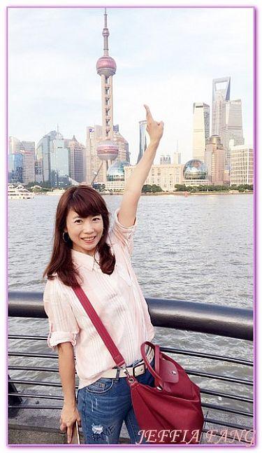 上海,上海外灘源世界文化遺產,大陸,大陸旅遊,景點(世界遺產) @傑菲亞娃JEFFIA FANG