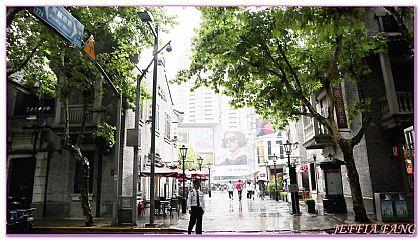 上海,上海新天地小南國有練咖啡,大陸,大陸旅遊,綜合購物中心 @傑菲亞娃JEFFIA FANG