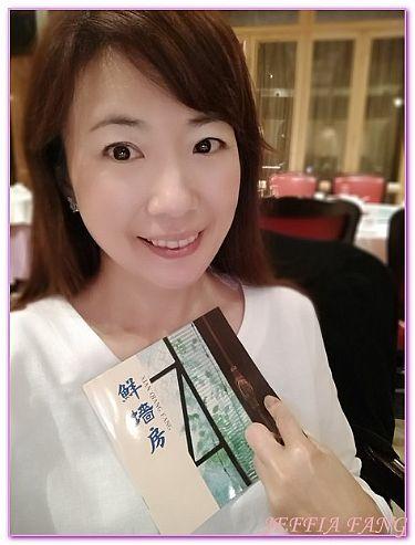 上海,上海永安鮮牆房餐廳,大陸,大陸旅遊,餐廳或小吃夜市等 @傑菲亞娃JEFFIA FANG