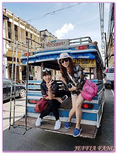KHAO LAK府,TAKUA PA老街,景點,泰國,泰國旅遊 @傑菲亞娃JEFFIA FANG