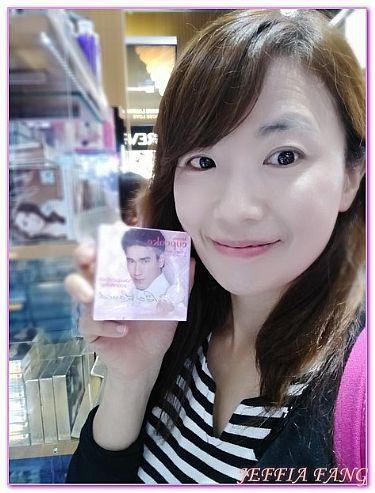 SHOPPING,泰國,泰國旅遊,清邁美容美妝批發店,清邁自由行 @傑菲亞娃JEFFIA FANG