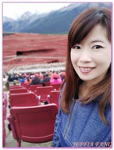 中國大陸旅遊,大陸,景點,玉龍雪山印象麗江,雲南麗江 @傑菲亞娃JEFFIA FANG